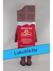 """Ростовая кукла """"Шоколадка"""""""